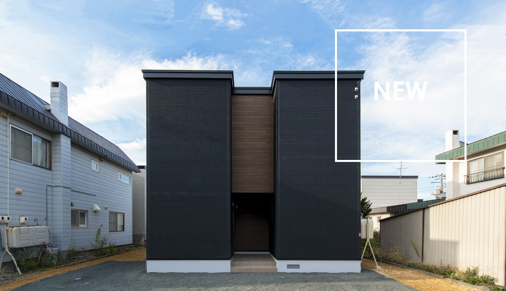 新発寒モデルハウス -