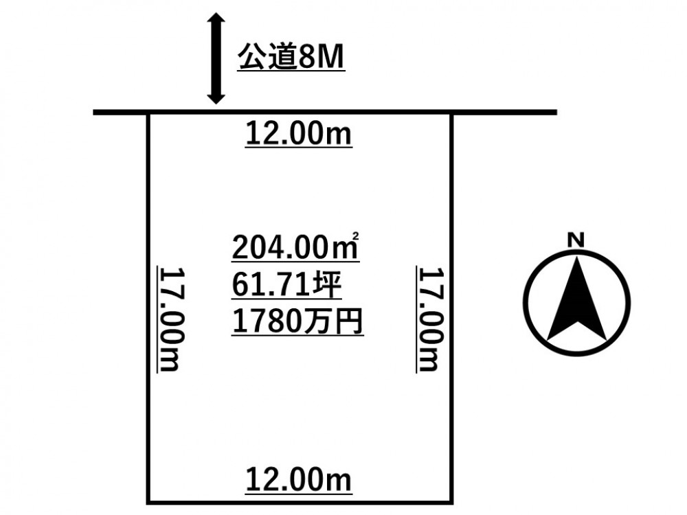 江別市文京台44-31 -